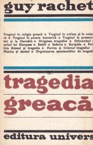 Tragedia greaca