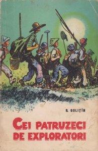 Cei patruzeci de exploratori