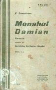 Monahul Damian