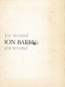Joc secund / Jeu second
