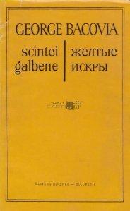 Scintei Galbene