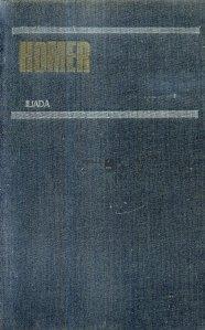 Iliada / George Murnu