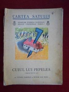 Cuiul lui Pepelea