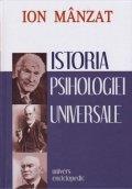 Istoria psihologiei universale