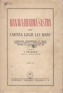 Manava-Dharma-Sastra. Cartea Legii lui Manu