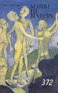 "Colectia ""Povestiri stiintifico-fantastice"", nr. 372"