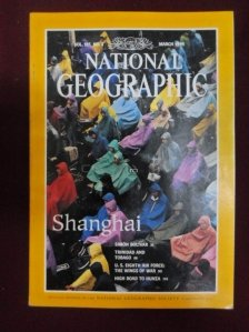 National Geographic (March, 1994)