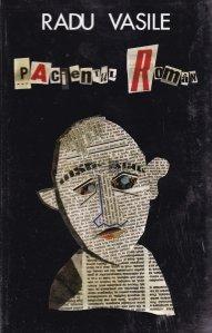 Pacientul roman