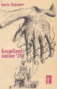 Kremlinul anilor '20