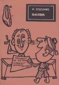 Galosul