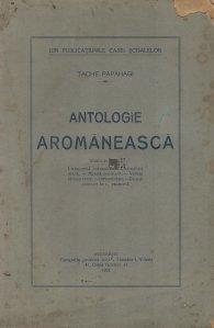 Antologie aromaneasca