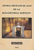 Istoria crucilor de leac de la Manastirea Dervent