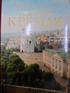 Comorile de arta ale Moscovei