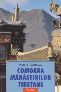 Comoara manastirilor tibetane
