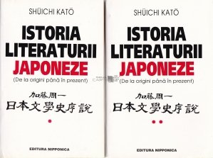 Istoria literaturii japoneze