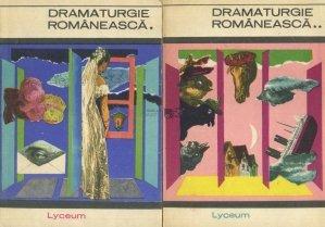 Dramaturgie romaneasca