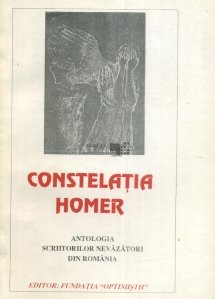 Constelatia Homer