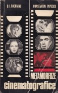 Metamorfoze cinematografice sau Arta ecranizarii