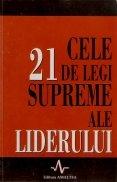 Cele 21 de legi supreme ale liderului