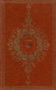 Sissi suivi de douze mariages princiers / Sissi, dupa doua nunti regale