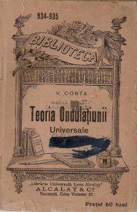 Teoria ondulatiunii universale
