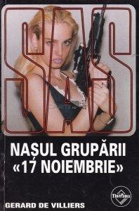 """Nasul gruparii """"17 noiembrie"""""""