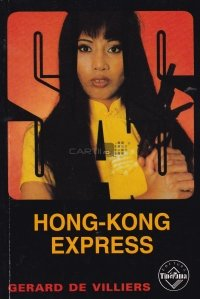 Hong-Kong express