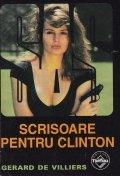 Scrisoare pentru Clinton