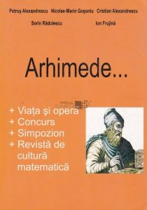 Arhimede...