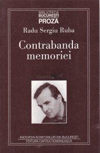 Contrabanda memoriei