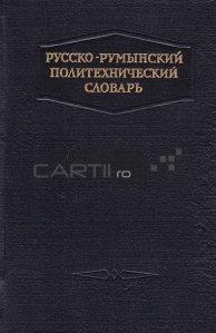 Dictionar politehnic ruso-roman
