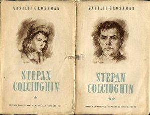 Stepan Colciughin