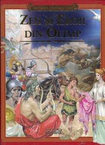 Zeii si eroii din Olimp