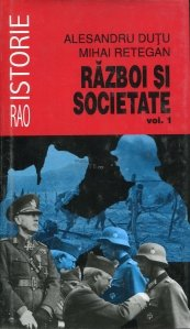 Razboi si societate (Romania: 1941-1945)