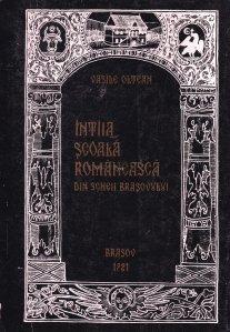 Intiia scoala romaneasca din Scheii Brasovului