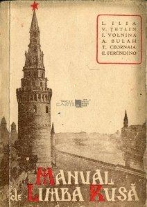 Manual de limba rusa