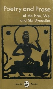 Poetry and Prose of the Han, Wei and Six Dynasties / Poezia si proza dinastiilor Han, Wei si Six