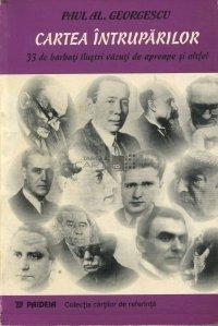 Cartea intruparilor