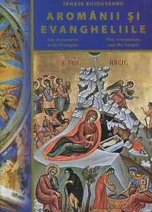 Aromanii si Evangheliile