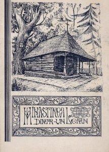 Minastirea Dintr-un lemn