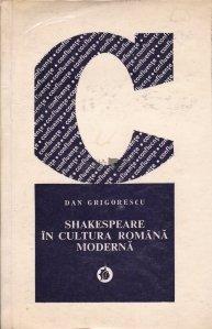Shakespeare in cultura romana moderna