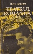 Teatrul romanesc