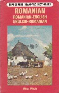Romanian-English/English-Romanian