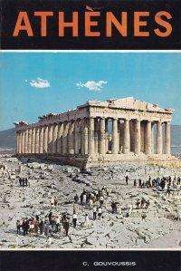Athenes / Atena