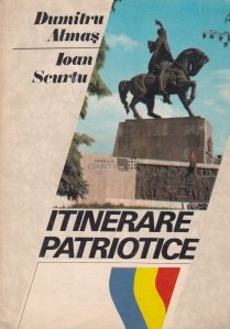 Itinerare patriotice