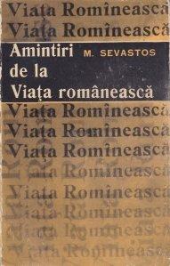Amintiri de la Viata romaneasca