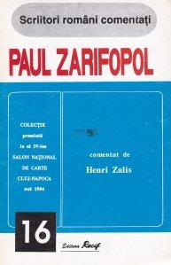 Paul Zarifopol