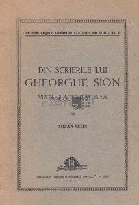 Din scrierile lui Gheorghe Sion