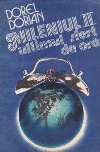 Mileniul II, ultimul sfert de ora